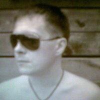 влад, 43 года, Телец, Кропивницкий