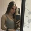Зарина, 18, г.Астрахань