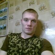 Анатолий Дмитриев, 29, г.Энгельс