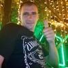 Петя, 43, г.Крымск
