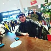 Медениет Аннаев 24 Москва