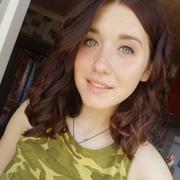 Наталия, 21, г.Джанкой