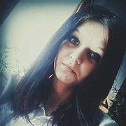 Татьяна, 23, г.Ефремов