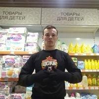 Vladimir, 21 год, Весы, Таруса
