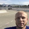 Vasiliy, 41, Novorossiysk