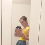 Viktoria Leskova, 18, г.Хайфа