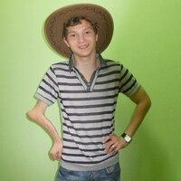 Александр, 28 лет, Овен, Саратов