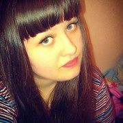 Юля, 26, г.Бердск