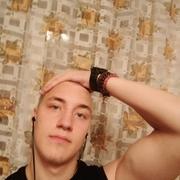Андрей 20 лет (Козерог) Новосибирск