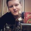 Илья, 24, г.Тольятти