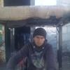Тарас, 20, г.Каменское