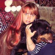 Начать знакомство с пользователем мария 42 года (Весы) в Большей Черниговке