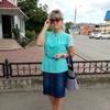 Наталья, 30, г.Находка (Приморский край)