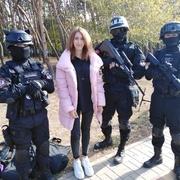 Настя, 17, г.Нововоронеж
