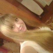 Анастасия, 23, г.Полысаево