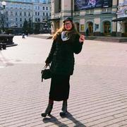 Karina, 20, г.Чернигов