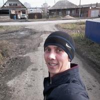 Максим, 30 лет, Стрелец, Новосибирск