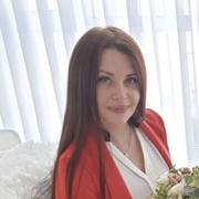 София 30 Асбест