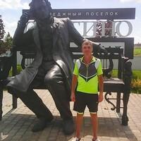 эдуард, 46 лет, Телец, Каменск-Шахтинский