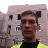 Сережа, 30, г.Новокуйбышевск