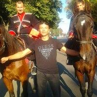 Василий, 49 лет, Телец, Кропоткин