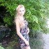 Дарья, 23, г.Запорожье