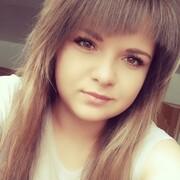 Кристина, 24, г.Тула