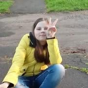 Диана, 16, г.Рыбинск
