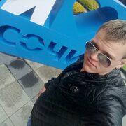 Виталий 24 Москва