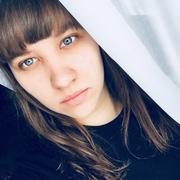 Вика 22 года (Стрелец) Оренбург