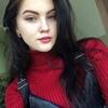 Ксения, 22, г.Новосибирск