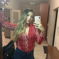 Дариша, 23 года, Весы, Алматы́