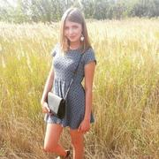 Марина 25 Минск