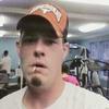 Riley, 33, г.Азл