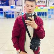 Дима 20 Новотроицк