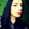 Екатерина, 25, г.Гадяч