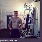 Начать знакомство с пользователем Вадим 28 лет (Козерог) в Ромнах
