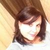 Ирина, 45, г.Старый Оскол