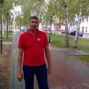 Александр 46 Маркс