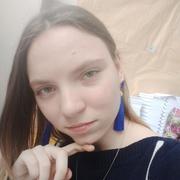 наташа 19 Киев