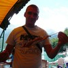 виталий, 36, г.Невинномысск