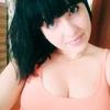 Юлия, 21, г.Лубны