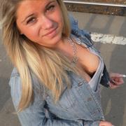 Маша, 28 лет, Водолей