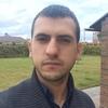 Дмитрий, 21, г.Волгоград