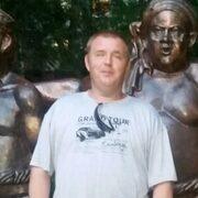 Алексей, 45, г.Свободный