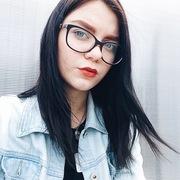 Tatiana, 25, г.Барселона