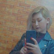 София Котова, 18, г.Луганск