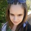 Екатерина, 24, г.Солигорск