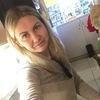 Наталья, 42, г.Ижевск
