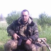 Знакомства в Носовке с пользователем Сергій 35 лет (Козерог)